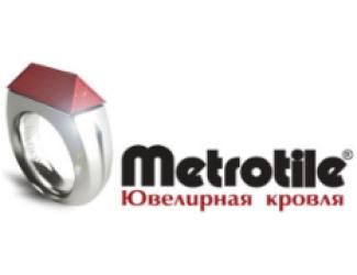 METROTLLE