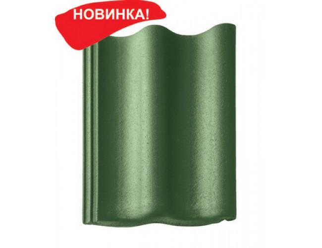 Цементно-песчаная черепица BRAАS Янтарь, зеленый