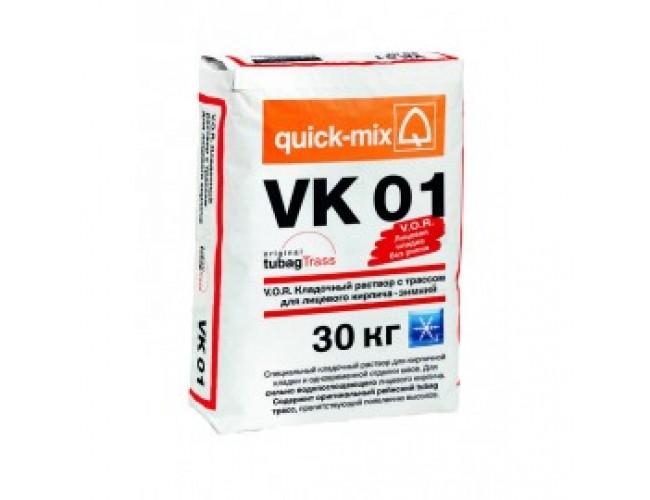 Цветной кладочный раствор Quick-mix VK 01 зимний