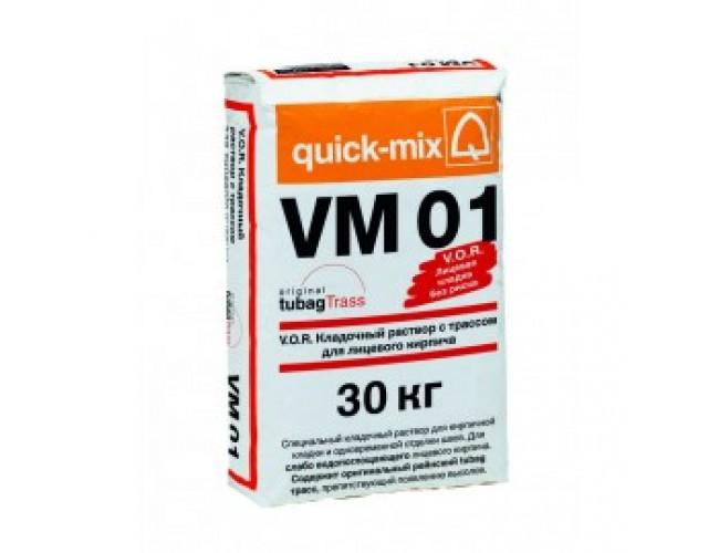 Цветной кладочный раствор Quick-mix VM 01