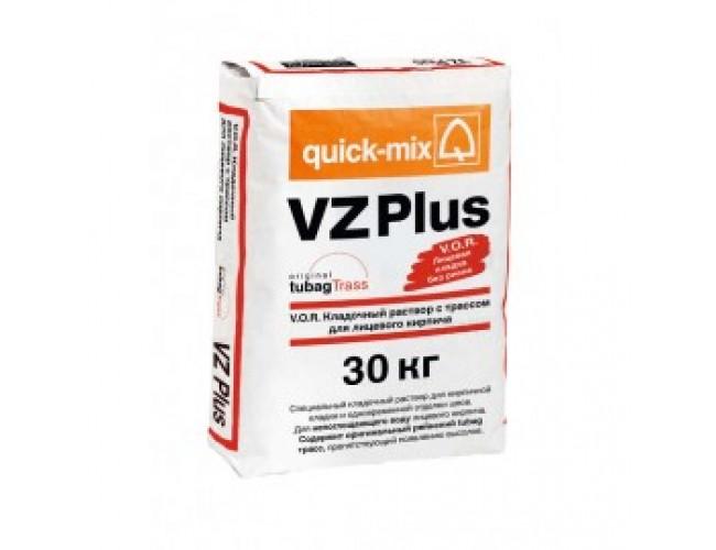 Цветной кладочный раствор Quick-mix VZ plus