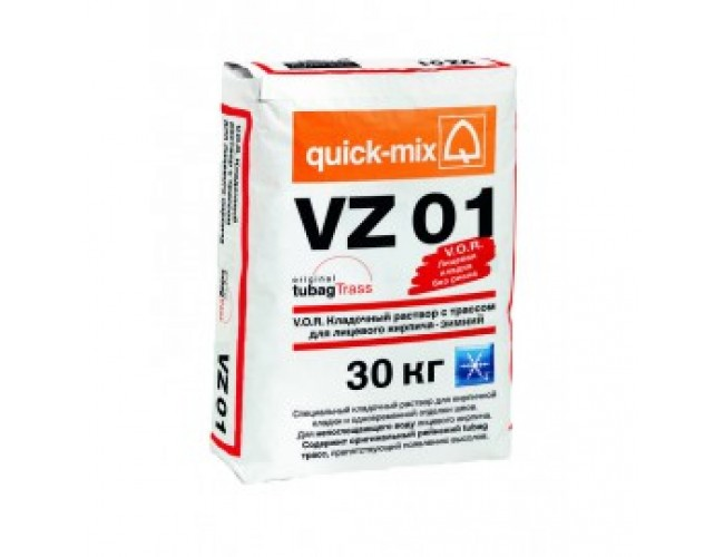 Цветной кладочный раствор Quick-mix VZ 01 зимний