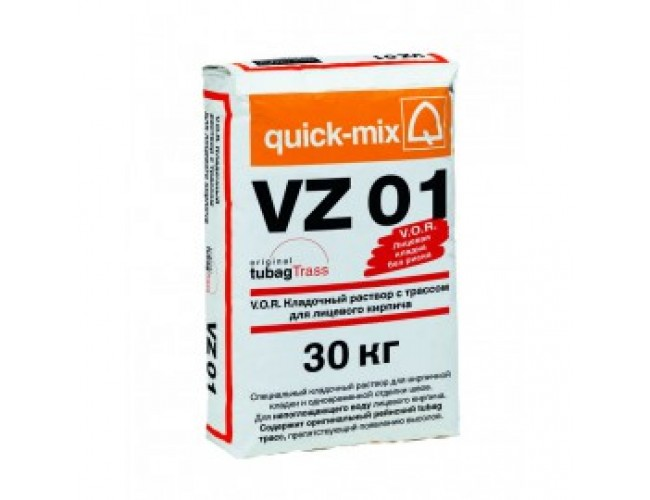 Цветной кладочный раствор Quick-mix VZ 01