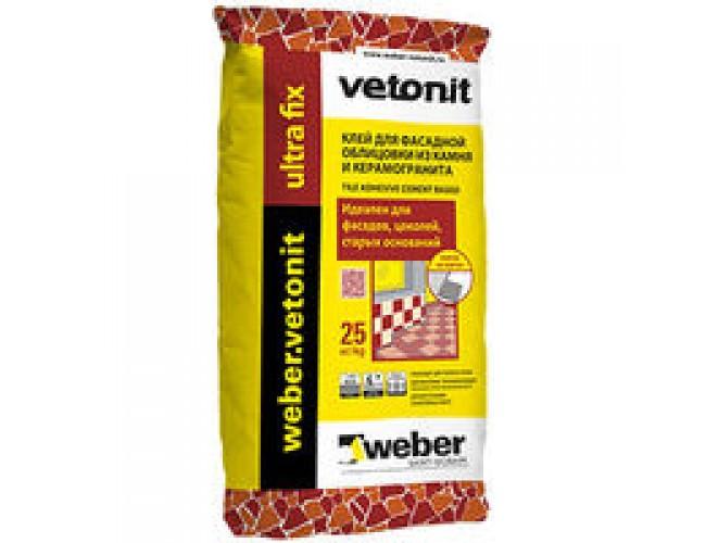 Клей для облицовки фасадов, бассейнов, цоколей камнем, клинкером и керамогранитом Vetonit, ultra fix