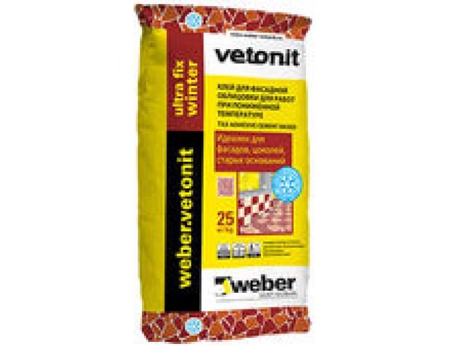 Клей для облицовки фасадов, бассейнов, цоколей камнем, клинкером и керамогранитом Vetonit, ultra fix winter