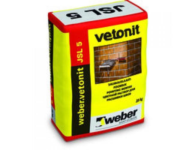 Цветной раствор для расшивки швов кирпичной кладки Vetonit, JSL 5